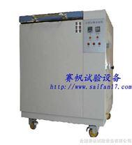 模擬潮濕防鏽油脂濕熱試驗箱
