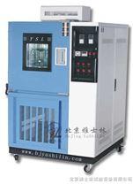 高低溫濕熱試驗箱|高低溫濕熱交變箱【北京雅士林環境試驗betway必威手機版官網專家】