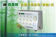 高质量臭氧空气净化器
