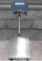 <防爆>电子秤,<防爆>50公斤电子秤,50kg防爆秤