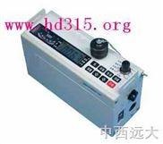便攜式微電腦粉塵儀/粉塵測定儀/粉塵檢測儀 (主要用於衛生部門) 型號:BH01-LD3C()