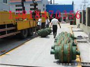 3m×10m电子地磅秤,3m×12m电子地磅秤,50吨电子秤