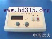 便携式TVOC检测仪(室内环境专用,进口传感器) 型号:JK20MGM600()