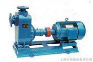 工业自吸清水泵|ZX自吸泵|自吸式离心泵