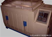 常平盐雾试验箱/YWX/Q-250