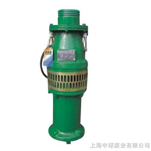 充油式潜水电泵|油浸式潜水泵|QY潜水泵
