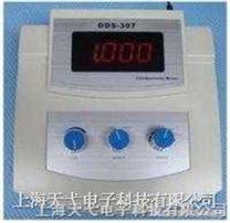 DDS-307 電導率儀 電導率分析儀 電導率檢測儀