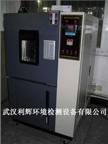 武漢zui新高溫換氣老化試驗機
