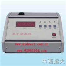 教学8238数字浊度仪(产品质量不好)