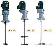台湾三亚D型液体搅拌机