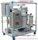 光滑油高效污染机|出口设置装备摆设滤油机