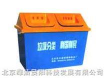双投口玻璃钢分类有机复合材料垃圾桶垃圾箱