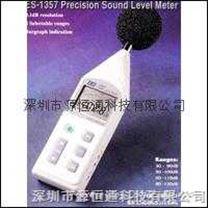台灣泰仕精密噪音計TES-1357聲級計TES1357