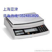 HZQ-华志30kg/0.1g高精度电子秤