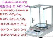 BL,500A-西特天平,BL,500A美国西特千分位天平,BL,410A西特电子天平, SP12001