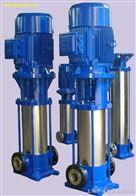 JGGC型轻型立式多级离心泵