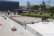 15吨电子地横,15吨地磅,上海15吨汽车衡