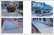 上海120吨电子地磅,松江120吨地磅,60吨电子地磅