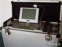 自動煙塵煙氣分析儀 型號:WT10-TH-880F/中國