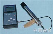 輻射類/智能化伽瑪輻射儀/射線檢測儀 型號:MW28FD3013A
