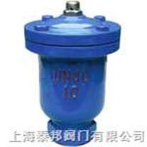 QB1單口自動排氣閥 單口排氣閥,內螺紋排氣閥,自動排氣閥