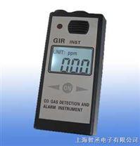 一氧化氮濃度檢測儀YZ-109