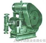 WBR型冷凝水回收泵