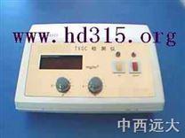 便攜式TVOC檢測儀(室內環境專用,進口傳感器) 型號:M183600