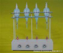 全自動液液萃取器