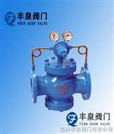 YK43X气体减压阀,氮气减压阀,液化气减压阀