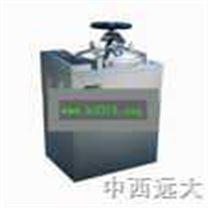電加熱立式蒸汽滅菌器全自動微機型(可加幹燥) 型號:JB9- B100L-Ⅱ