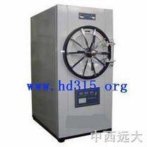 臥式壓力蒸汽滅菌器(170L,帶電腦另加5000元) 型號:JB9-WS-170YDB