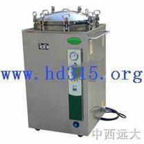 電加熱立式蒸汽滅菌器(75L,另外有手旋式開蓋的) 型號:JB9-LS-B75L