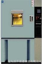 常州高低溫試驗箱/上海高低溫試驗箱