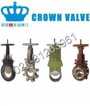 皇冠閘閥係列、進口閘閥產品、進口刀型閘閥