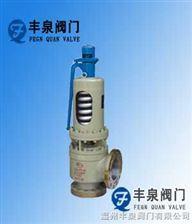 FQA48Y高温高压安全阀(电站用)