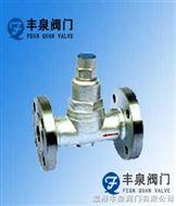 CS47H双金属片蒸汽疏水阀
