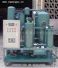 光滑油滤油机光滑油真空滤油机,滤油机,过滤设置装备摆设
