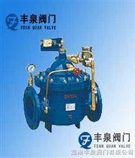 600X600X电控水力控制阀