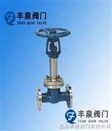 JL-低温闸阀、低温电动闸阀