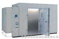 步入式恒溫恒濕試驗室/大型高低溫濕熱試驗室