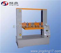 測控抗壓試驗機,DCP-KY10KS電腦測控抗壓試驗機