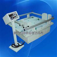 GT-MZ-100模拟汽车运输振动台,振动测试机