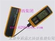 M343536 -探针式温度计