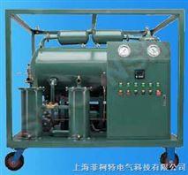 DZL系列聚集式真空滤油机(图)|DZL系列聚集式真空滤油机上海