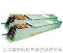 FKT系列高强封闭型母线槽(图) FKT系列高强封闭型母线槽上海
