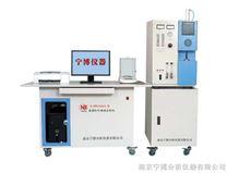 高頻紅外碳硫分析儀A型