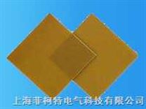 F3242,F3248高强度环氧玻璃布层压板(图) F3242,F3248高强度环氧玻璃布层压板上海