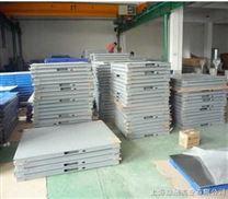 电子磅称厂家,上海电子地磅,地磅秤价格