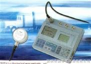 理音 (RION) 超低频测振仪